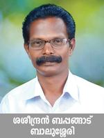 saseendran bappangad