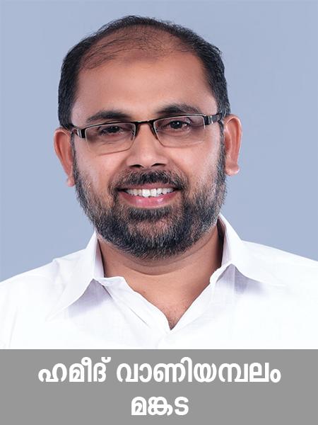 Hameed Vaniyamablam
