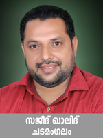 Sajeed-Khalid