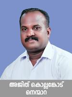 ajith-nenmara