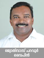 jyothivas