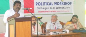 Welfare Party Political Workshop
