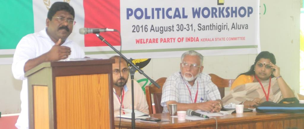 Welfare Party Political Workshop