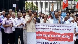 demonstration-on-demonitisation-at-trivandrum