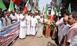 protest-on-demonetisation-in-malappuram-civil-station-2