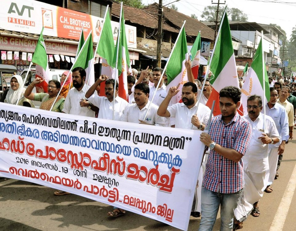 protest-on-demonetisation-in-malappuram-civil-station
