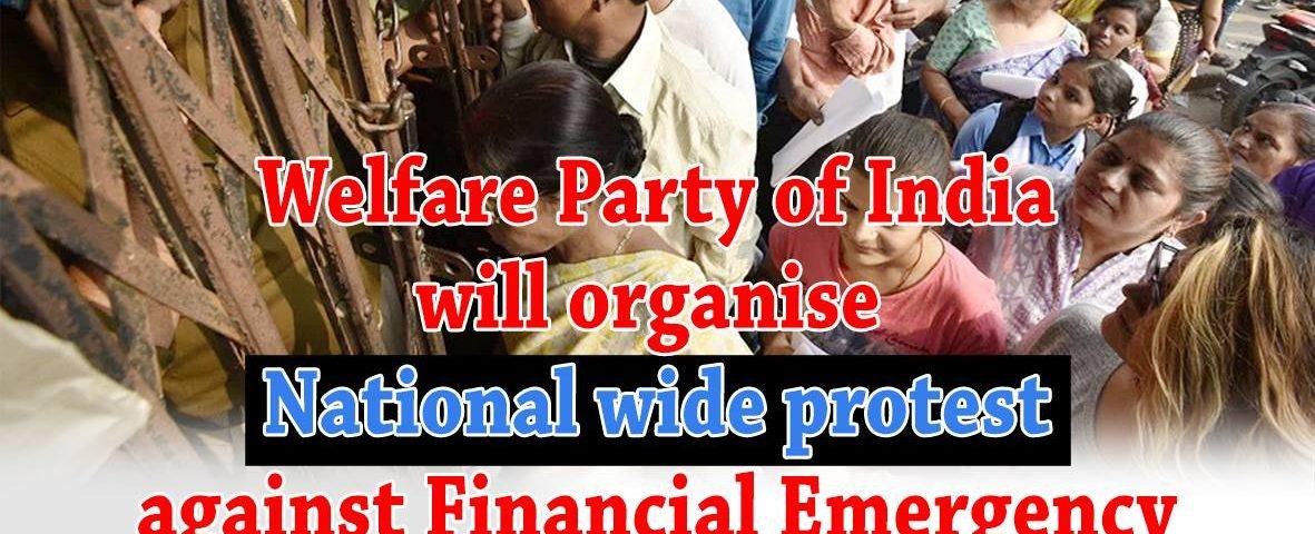 welfare-party-fwc-against-demonitisation