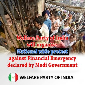 welfare-party-fwc-against-demonitisation