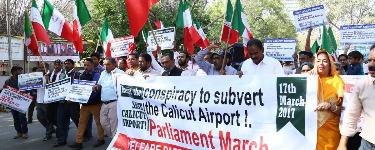 Karippur Airport Parliament March - 3