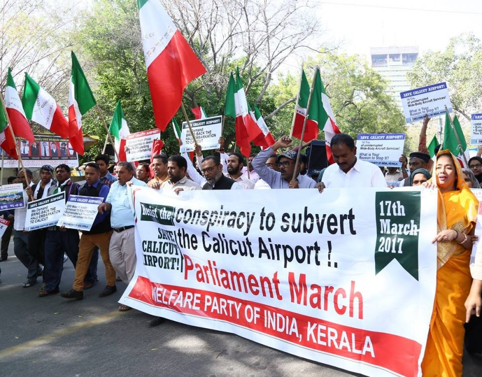 Karippur Airport Parliament March - 3