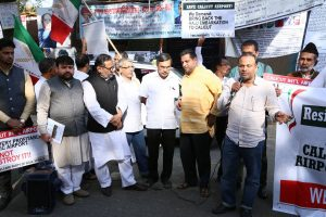 Karippur Airport Parliament March - 8