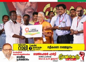 Reception to National Agitation @ Ernakulam - 14